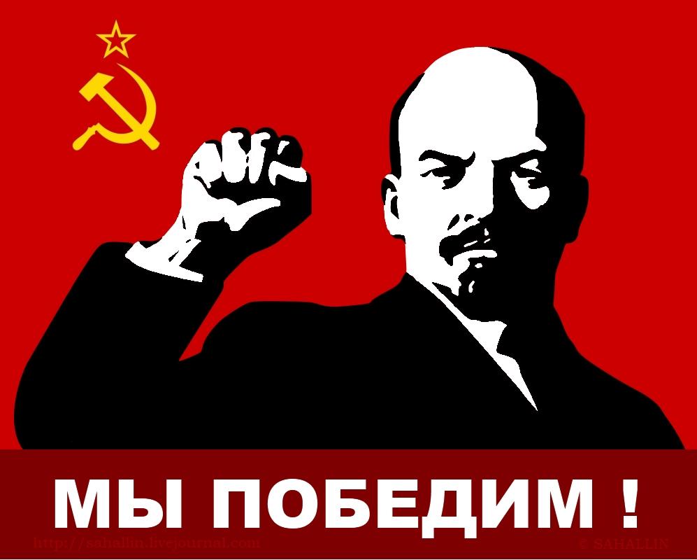 Картинки по запросу революция 2017 картинки