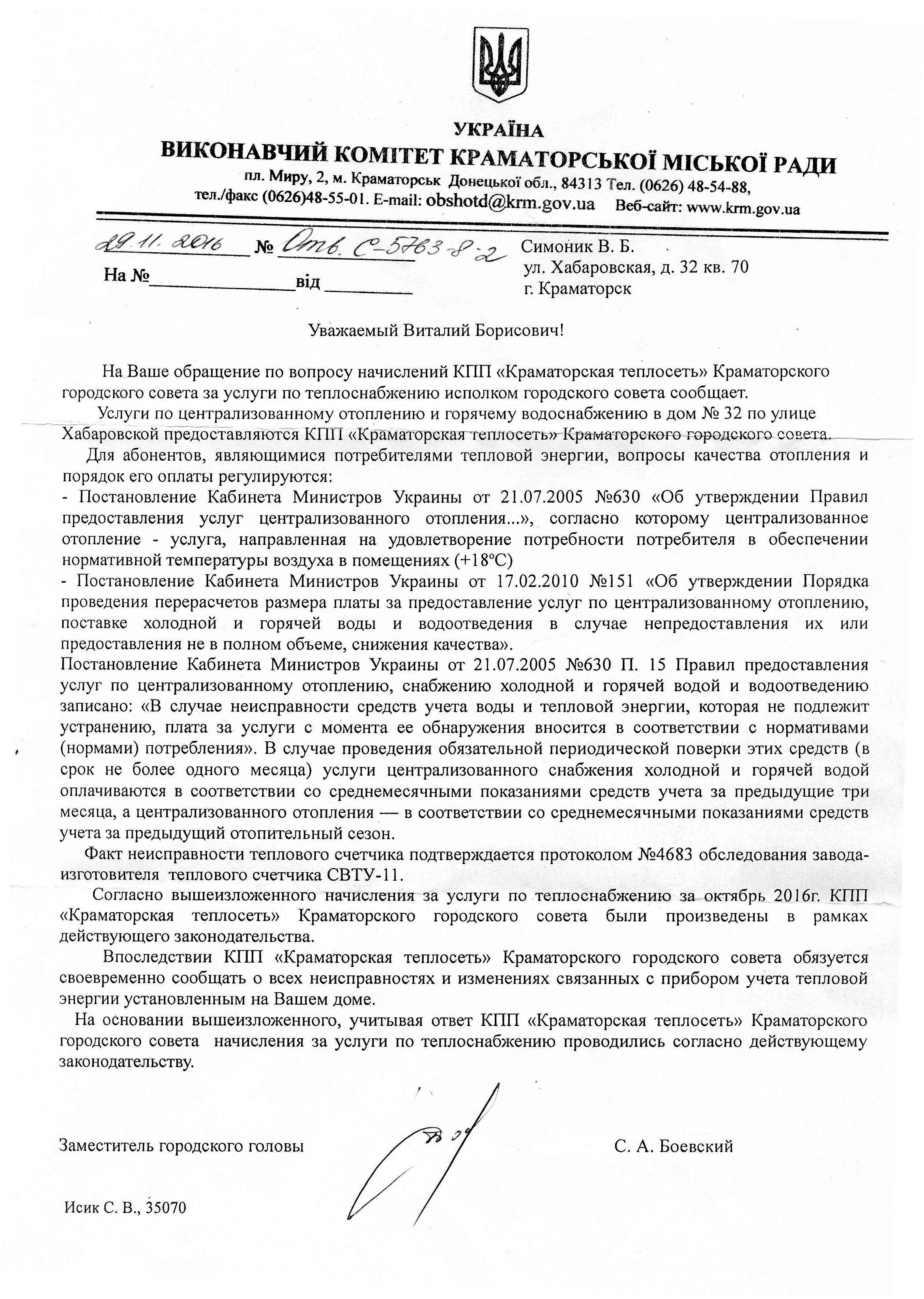 https://img-fotki.yandex.ru/get/60436/248142895.0/0_180fb0_4cc5ef7c_orig