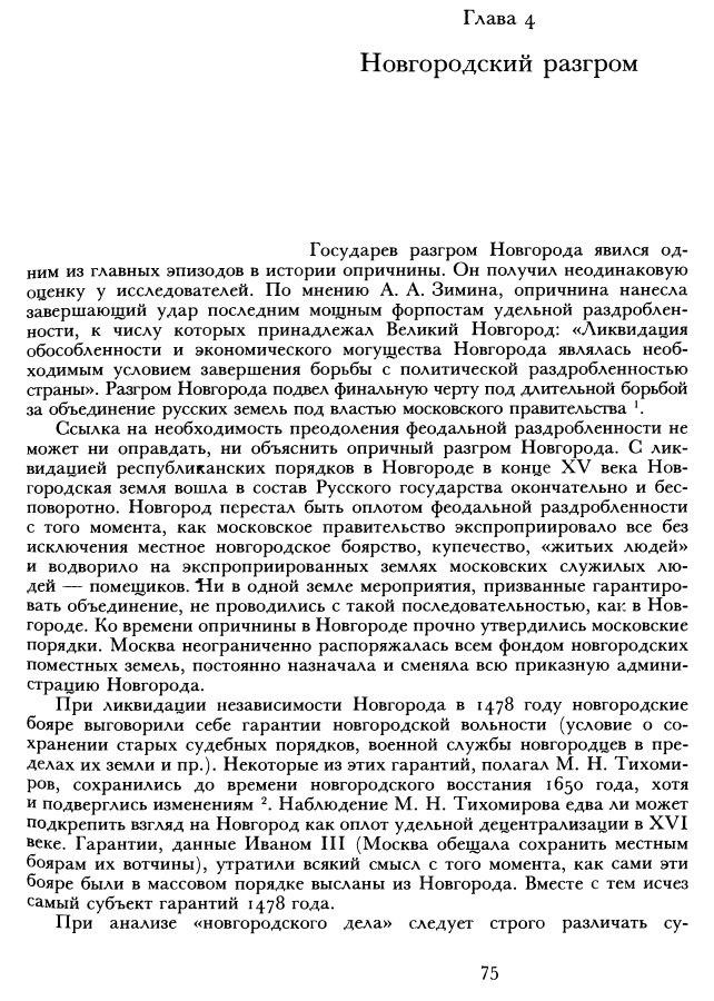 https://img-fotki.yandex.ru/get/60436/252394055.b/0_14acbf_1c240a14_orig.jpg