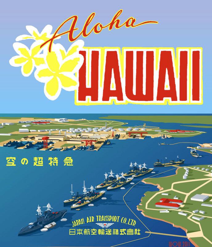 Aloha Hawaii - Japan Air Transport Co., Ltd.