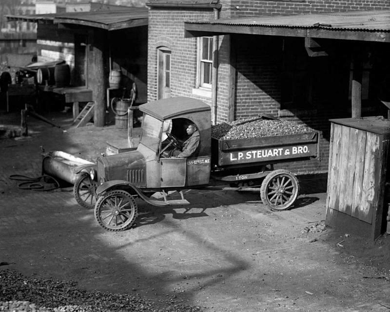 1924 год