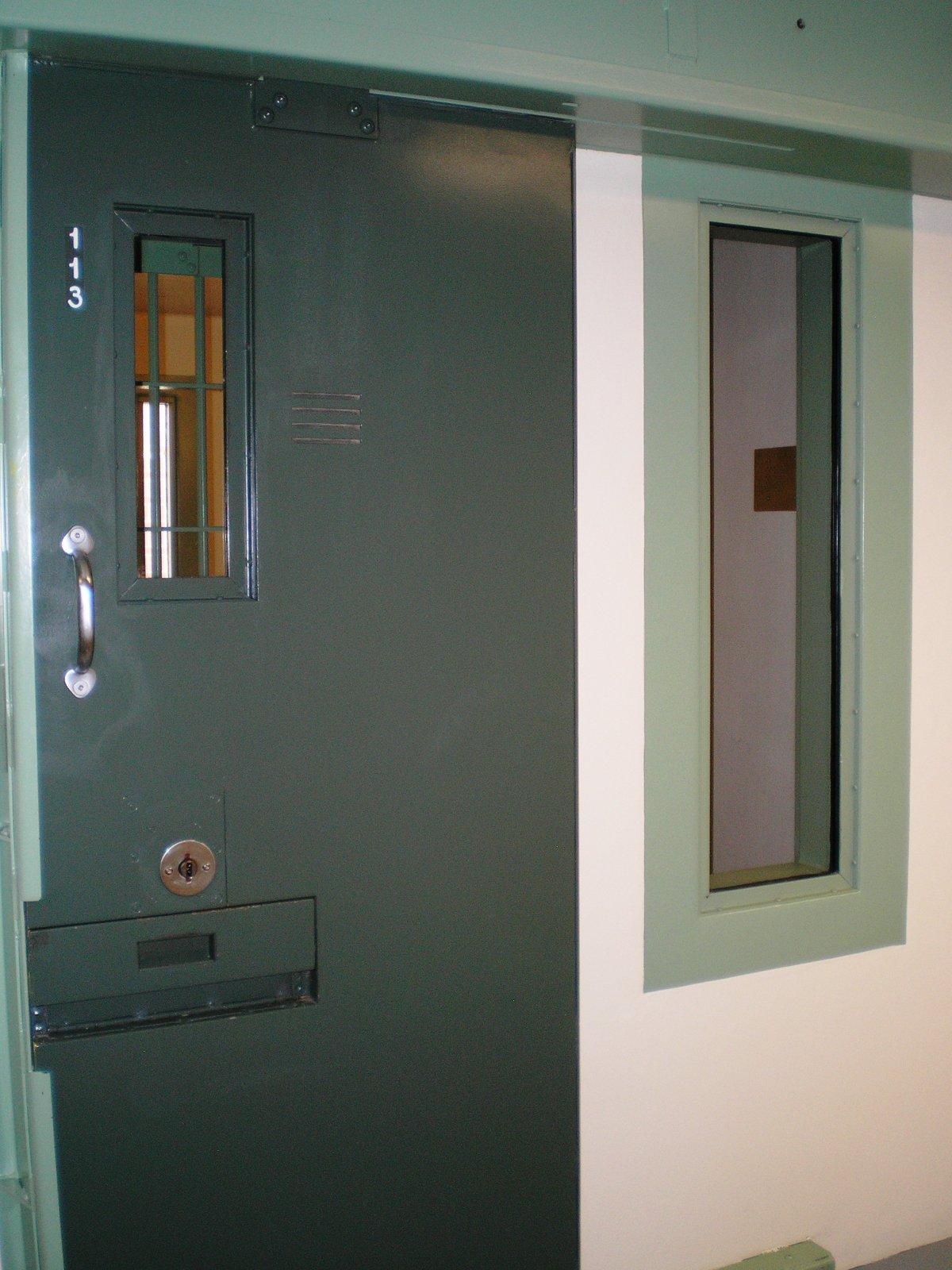 Это сектор строгого режима (Control Unit), одна из самых охраняемых зон ADX наряду с сектором одиноч