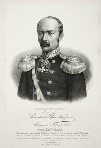 Михаил Петрович фон Кауфман, подполковник, командовавший Кавказским саперным батальоном