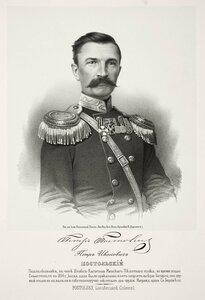 Петр Иванович Постольский, подполковник