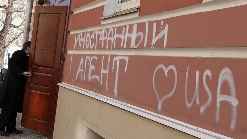 «Левада-центр» обжалует решение овключении всписок «иностранных агентов»
