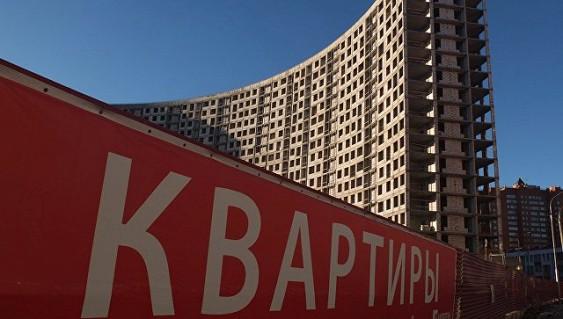 Власти Москвы предлагают ужесточить условия предоставлении жилья малоимущим