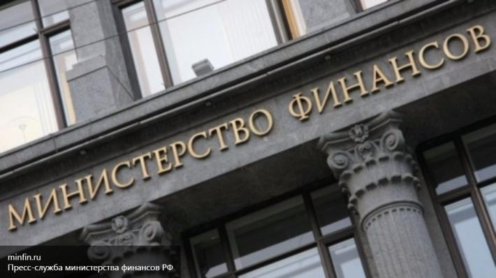 Министр финансов установит для НПФ норматив доходности