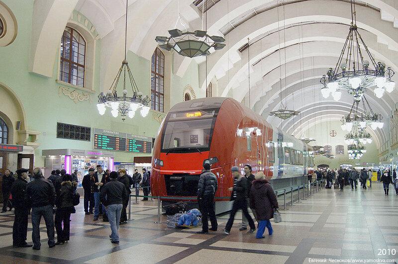10. Казанский вокзал. 19.11.10.02...jpg