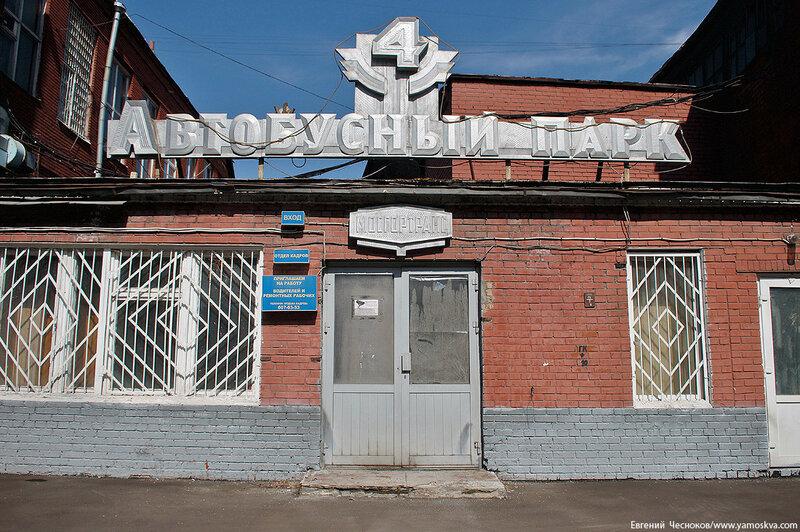 56. Новорязанская ул. 27. 24.08.16.09.автопарк..jpg
