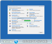 Windows 10 Enterprise LTSB 10.0.14393 Русская