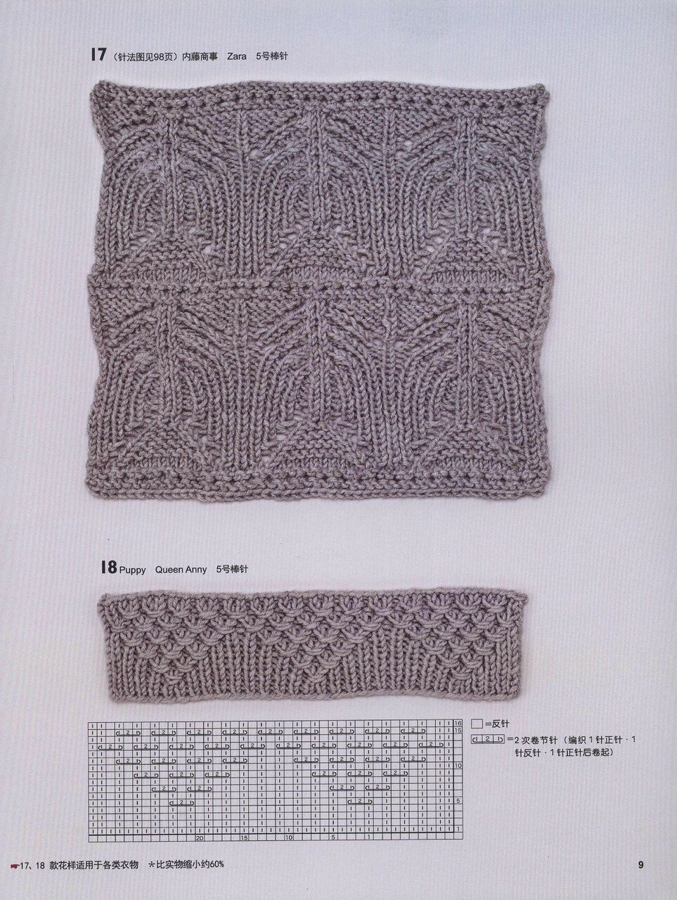 150 Knitting_11.jpg