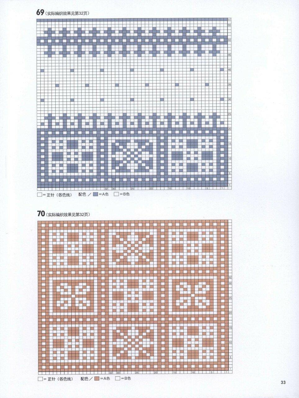150 Knitting_35.jpg