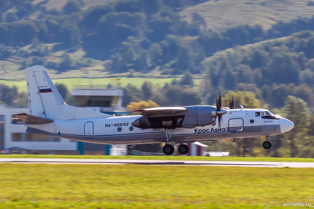 Ан-24 Красавиа RA-46642