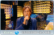 Новогодняя дискотека 80-х от Авторадио (2016-2017) HDTV 1080p