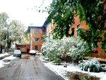 12 октября. Первый снег.jpg