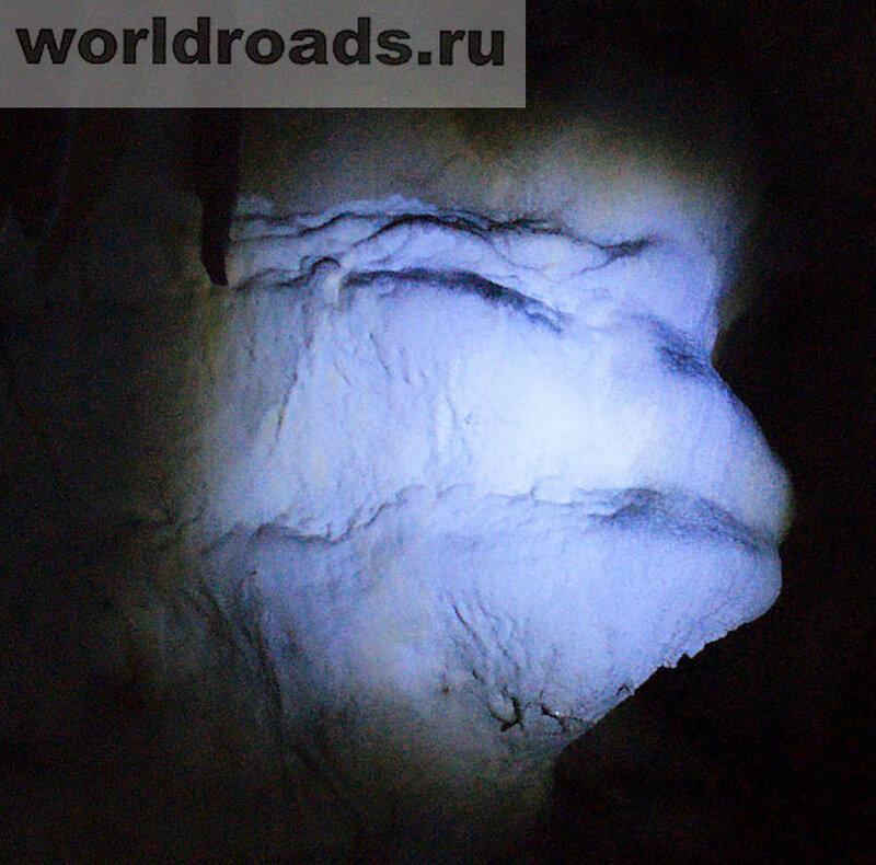 Большая Азишская пещера
