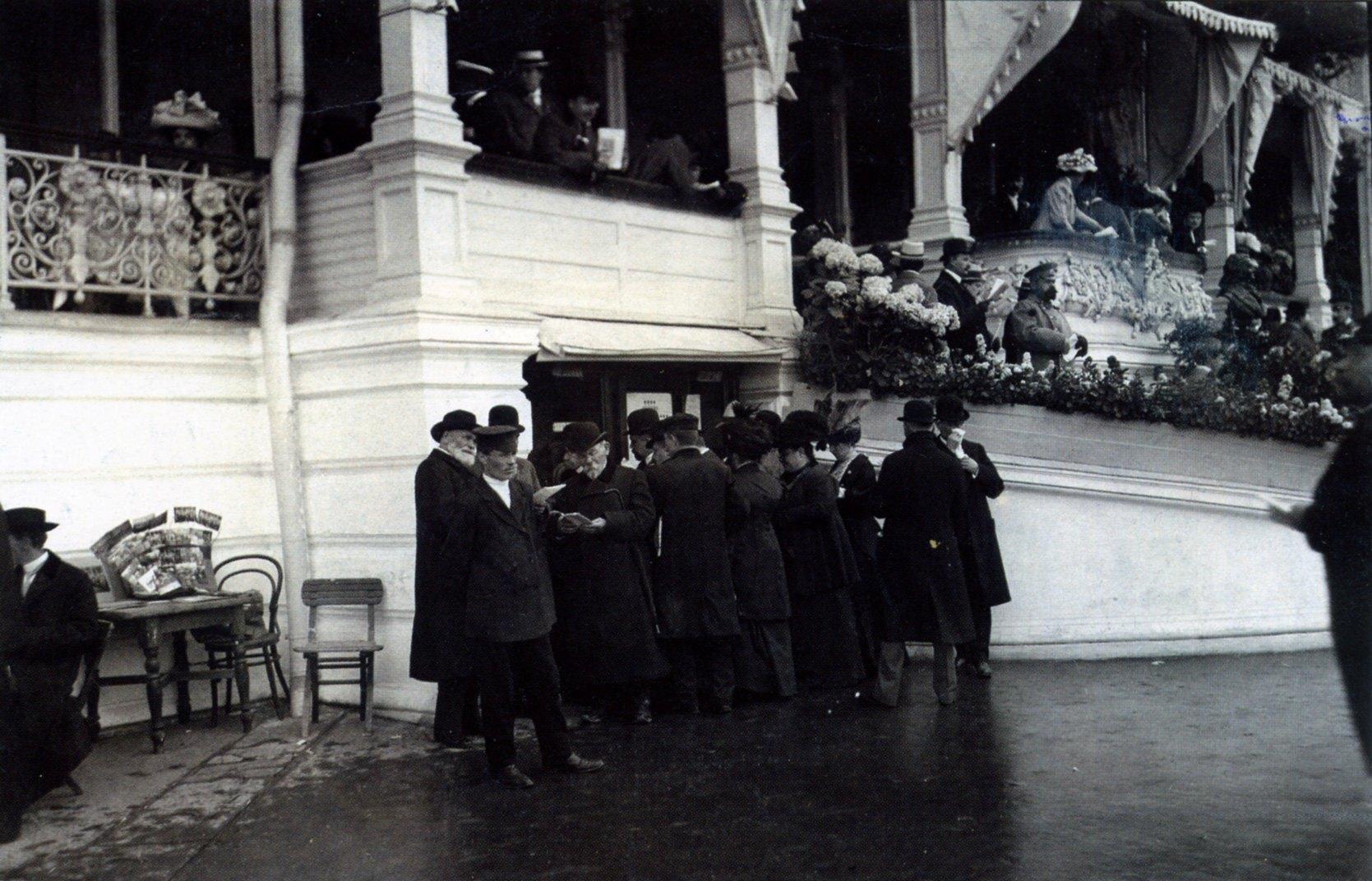 1910.  Московская беговая беседка. Членская касса. Тотализатор