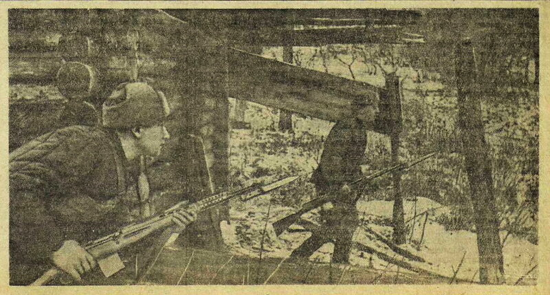 «Красная звезда», 23 ноября 1941 года