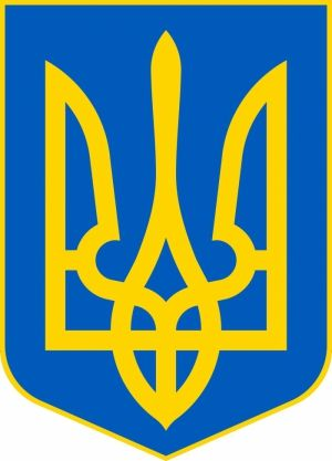 Открытое письмо к послам государств ЕС и США, которые выступили в поддержку марша ЛГБТ в Киеве и других городах Украины