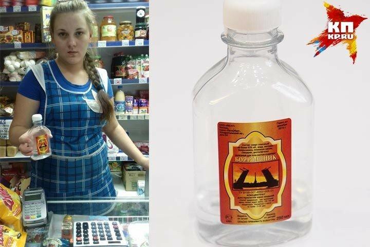 Расцениваю отравления в Иркутске как теракт