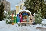 Рождественский сюжет
