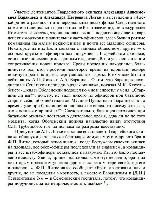 https://img-fotki.yandex.ru/get/60537/199368979.14/0_1aefbb_f636854_XXXL.jpg