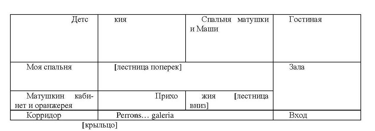 https://img-fotki.yandex.ru/get/60537/199368979.8/0_1a323b_2b9ef99f_XXXL.jpg