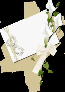 романтические письма