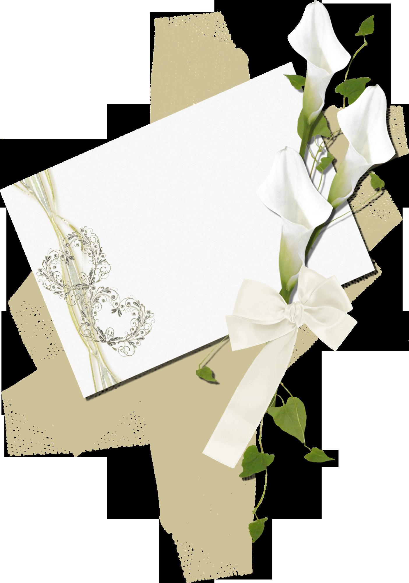 Романтические письма девушкам