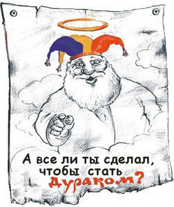 https://img-fotki.yandex.ru/get/60537/21708743.2/0_101e83_cda99fbc_M.jpg