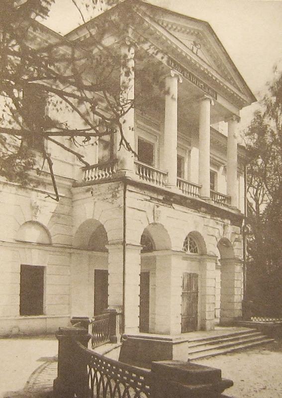 Gruzino_House.jpg