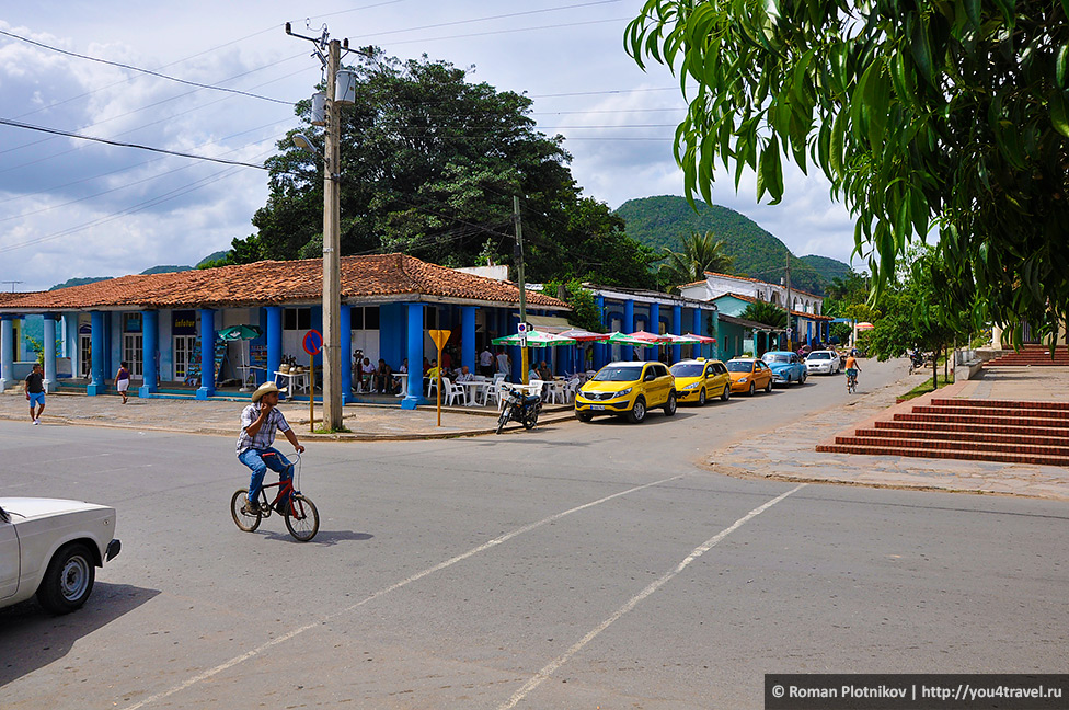 0 76ca45 c72aeca orig День 3. Переезд из Гаваны в Виньялес через Лас Терассас на автобусе Viazul