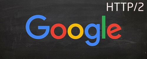 google-http2-1446814987.jpg