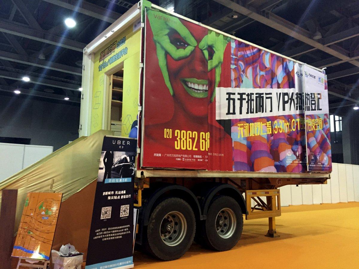На выставке недвижимости в китайском Гуанчжоу крупнейший в Китае застройщик China Vanke демонстрируе