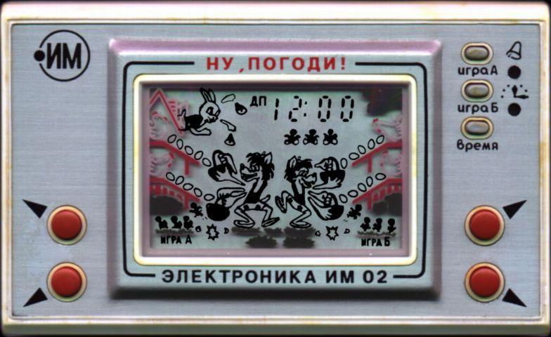 4. Бонус В 80-е годы в СССР появилась одна из первых электронных игр. Тысячи советских школьников сл