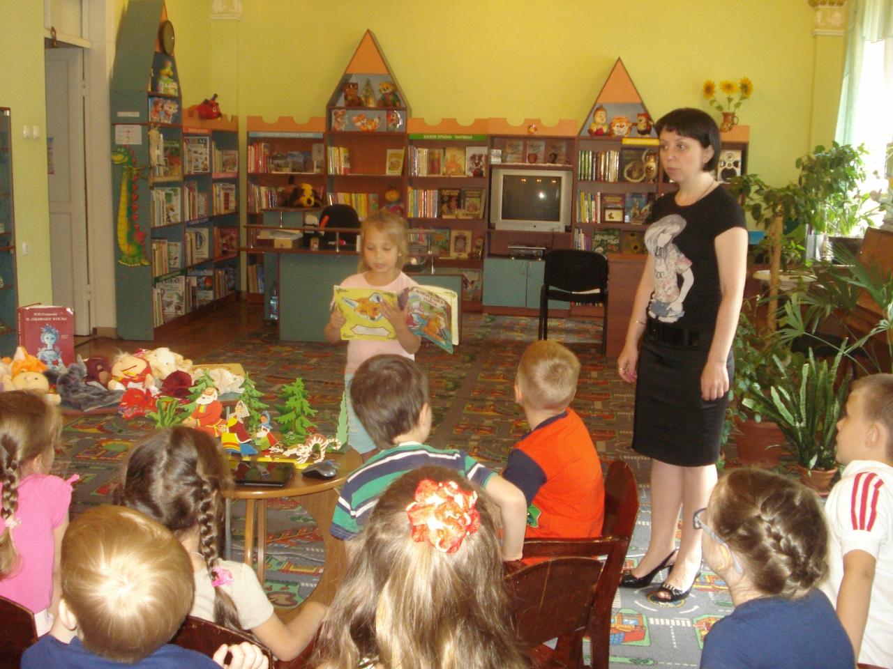 мероприятия с детьми,донецкая республиканская библиотека для детей,пропаганда чтения,ох уж эти сказочки