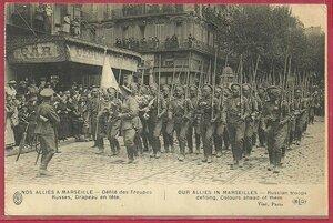 Русские войска в Марселе. Генерал Лохвицкий с генралом Мениссие принимают проход войск по городу
