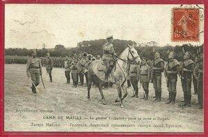 Лагерь Майльи. Генерал Лохвицкий производит смотр своей бригады