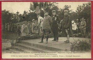 Лагерь Майльи. Русские войска проходят церемониальным маршем перед Президентом Франции