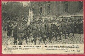 Русские войска в Марселе. Генерал Лохвицкий, командущий бригады перед префектурой