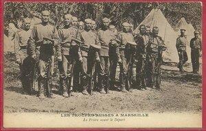 Русские войска в Марселе. Молитва перед отправкой