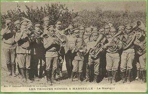 Русские войска в Марселе. Оркестр
