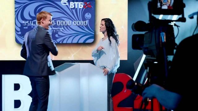 ВТБ 24 снизил ставки подепозитам