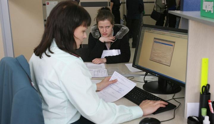Вофлагманских центрах «Мои документы» можно будет поменять водительское удостоверение