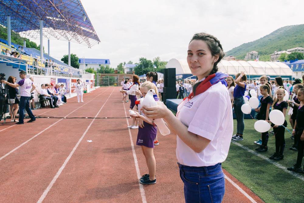 Анапа день защиты детей фото Смена