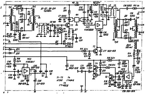 """Трансивер """"Радио-76"""" 0_143ca4_fb740829_L"""