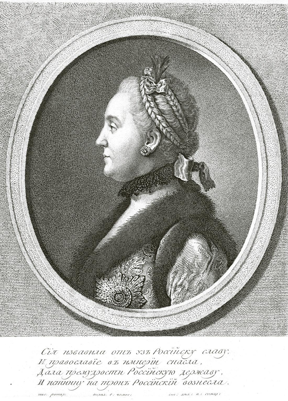 105. Екатерина II, С оригинала Ротари