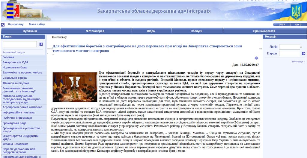 """""""Это митинг превентивного характера. Мы знаем, что в кулуарах парламента ищут голоса для проведения выборов на Донбассе"""", - Билецкий - Цензор.НЕТ 6749"""