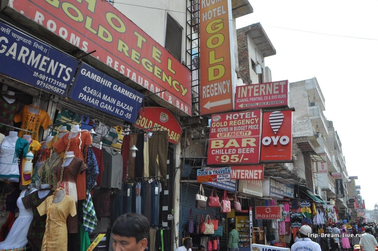 Отелей на Main Bazar более чем достаточно