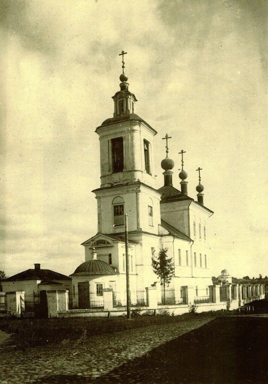 1925. Св.Георгиевский Храм